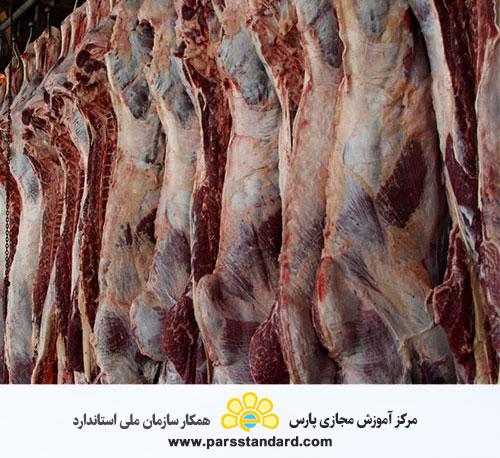 اصول و شرایط مهر کردن لاشههای گوسفند یا بز و گاو یا گاومیش 4612