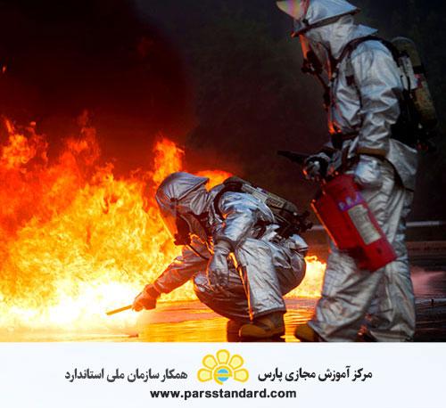 استاندارد مهندسی ایمنی آتش -اصول کلی 18175