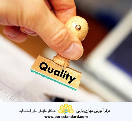 استاندارد سیستم مدیریت کیفیت (ISO 9001:2015)