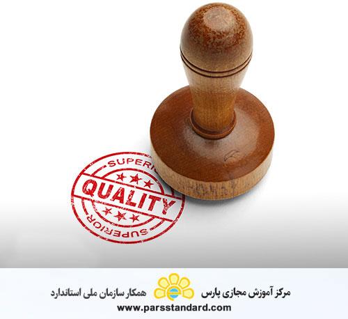 مدیریت کیفیت جامع (TQM)