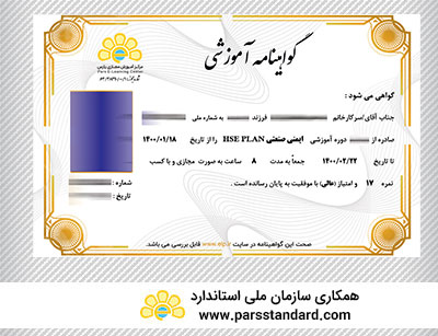 Pocket certificate